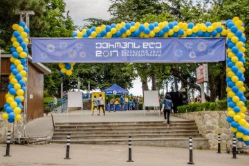 European Day Celebration  Event  in Telavi